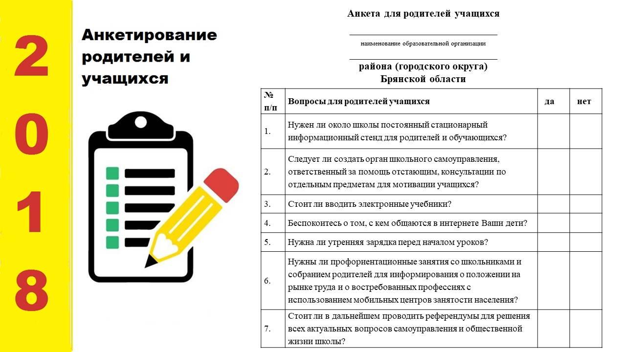 http://zaimsch.narod.ru/_nw/1/08230460.jpg